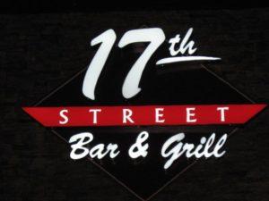 17th-street-bar-grill